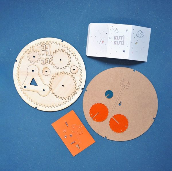 """Jeu de construction éco-conçu pour enfant """"Mon Carrousel solaire"""" - Kuti Kuti 3"""
